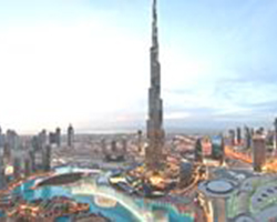 Roverholidays: TOUR TO DUBAI
